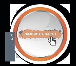 ТК ТЕКСТИЛЬГРАД Иваново  ивановский текстиль оптом и в